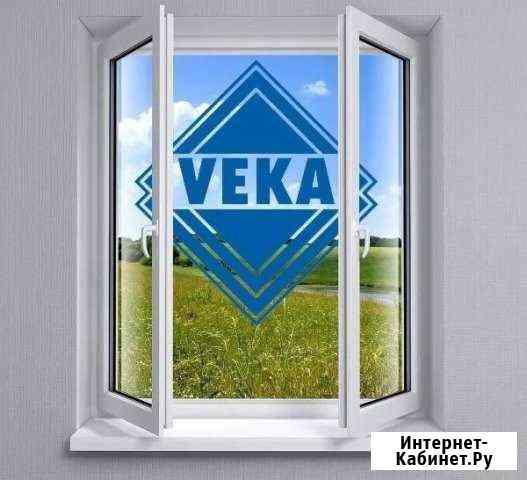 Пластиковые окна Астрахань