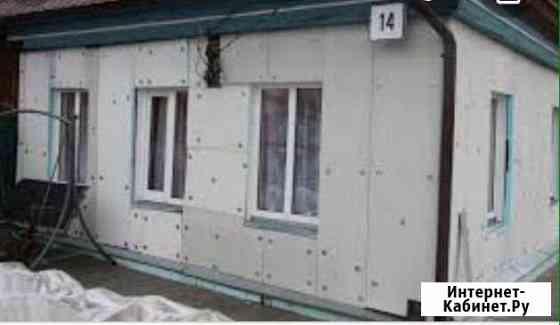 Заливка бетона любой сложности, фасадные работы Кемерово