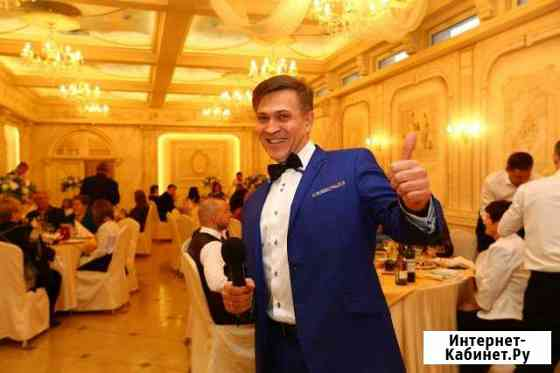 Ведущий на свадьбу, корпоратив, тамада Москва Шилово