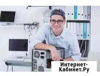 Ремонт Принтеров. Ремонт Ноутбуков В Астрахани Астрахань