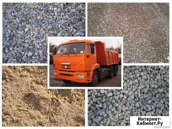 Доставка сыпучих грузов Горно-Алтайск