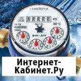 Установка/замена счетчиков воды Саратов