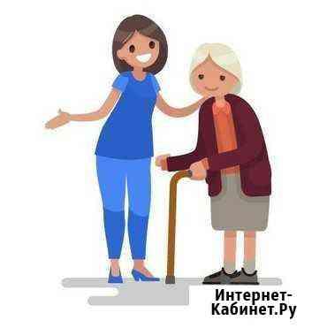 Сиделка без проживания Москва