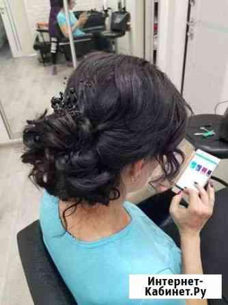 Ботокс, кератиновое выпрямление,окрашивания волос Астрахань