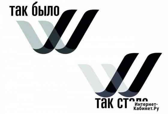 Работа с графикой, оформление соцсетей и ютуб кана Мурманск