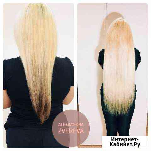 Наращивание волос Кострома