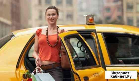Подключение к Яндекс Такси Апатиты