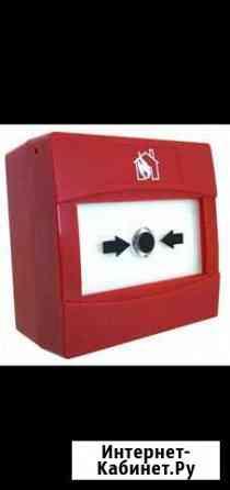 Монтаж пожаротушения и пожарной сигнализации Москва
