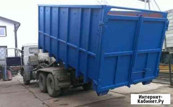 Вывоз любого мусора. Контейнер 27м3 Москва