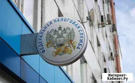 Юридические услуги (оквэд, юр адрес, Устав) Киров