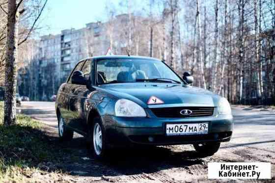 Приора, дополнительные занятия по вождению - город Архангельск
