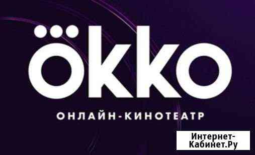 Промокод Okko на подписку Оптимум на месяц Нальчик