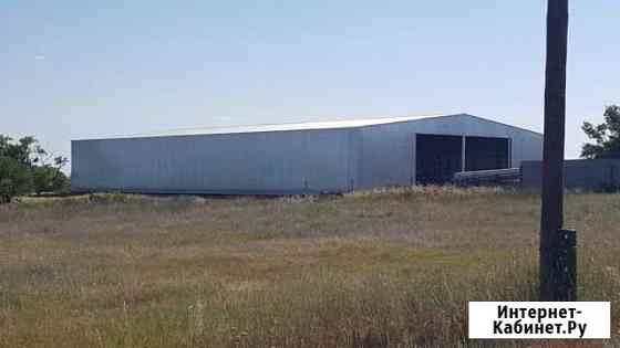 Коммерческие помещения,склады,навесы,ангар Элиста
