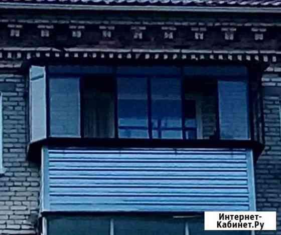 Балконные рамы,лоджии.(Металлические) Курган