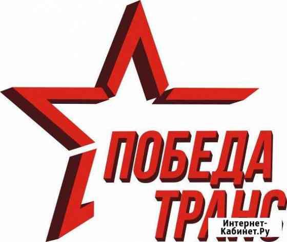 Грузопере Тольятти