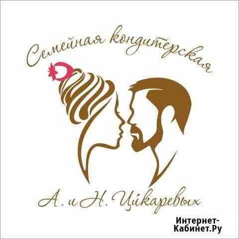Торты и сладости на заказ Дмитров