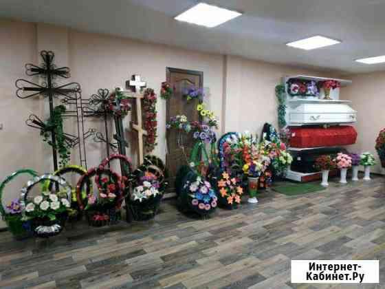Ритуальные услуги Вятские Поляны