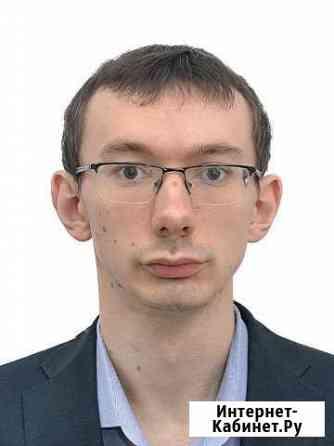 Репетитор по истории и обществознанию Саратов