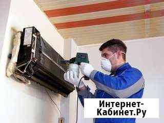 Ремонт кондиционеров Грозный