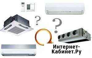 Расчёт теплопритоков, подбор кондиционера Новосибирск