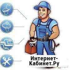 Сантехник. Все виды работ. Прочистка канализации Нижневартовск