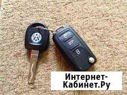 Изготовление ключа на фольцваген Калининград