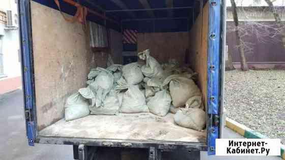 Вывоз мусора Тула