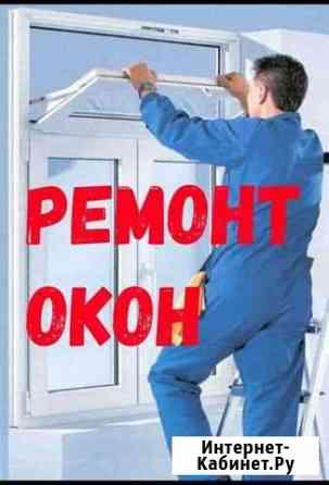 Ремонт пластиковых окон и дверей Воронеж
