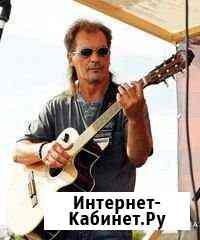Обучаю игре на гитаре, синтезаторе Северодвинск