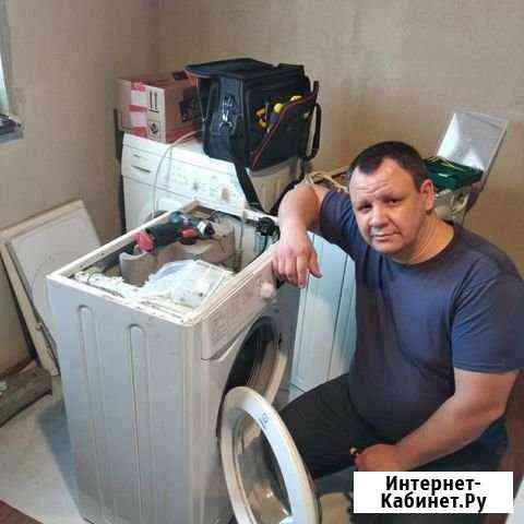 Ремонт стиральных и посудомоечных машин Кострома