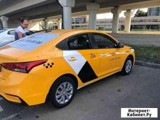 Подключение к Яндекс Такси Рязань
