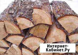 Колотые дрова Боровск