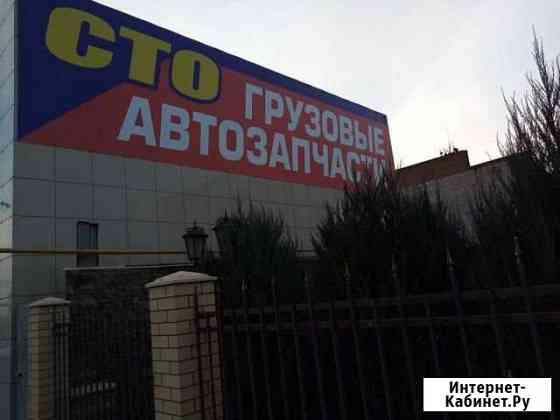 Ремонт грузовых автомобилей/выездной ремонт Астрахань