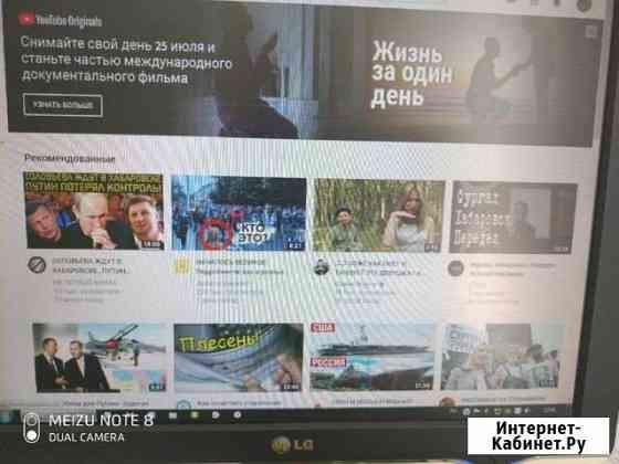 Заработок в интернете, ютуб канал, яндекс эфир Псков