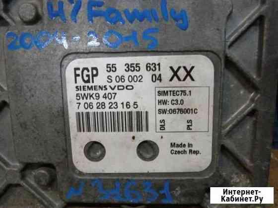 Блок управления двигателем для Opel Astra H / Fami Мурманск