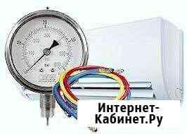 Заправка, ремонт,чистка, обслуживание кондиционеро Ульяновск