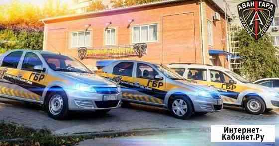 Охранные услуги для Вашего Бизнеса Ростов-на-Дону