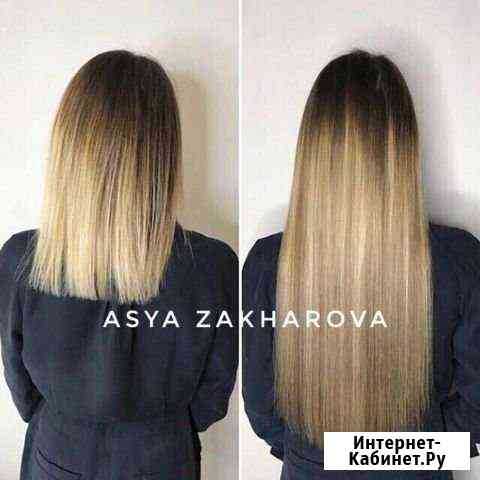 Наращивание волос, перекапсуляция Тюмень