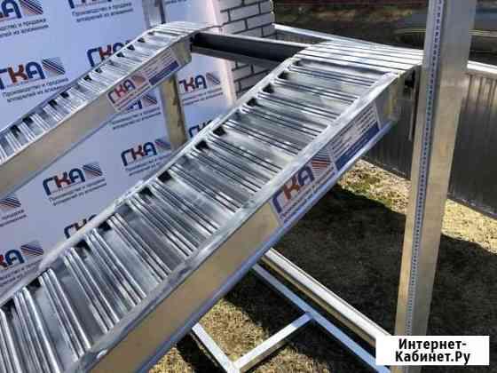 Алюминиевые аппарели сходни трапы от производителя Яшкуль