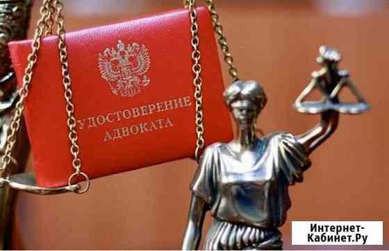 Адвокат по уголовным делам в Костроме более 17 лет Нея
