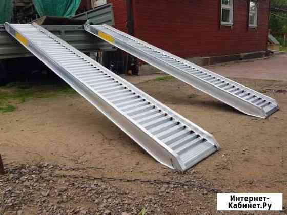 Алюминиевые аппарели 4400 кг, 3,5 метра, 410 мм Бабстово