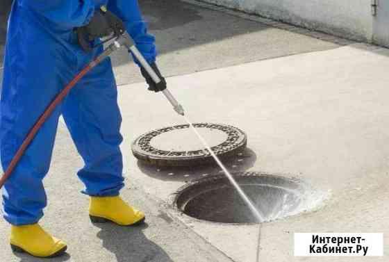 Прочистка канализации+сантехник Черкесск