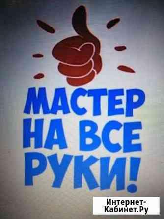 Электрик, мебельщик, сантехник Воронеж