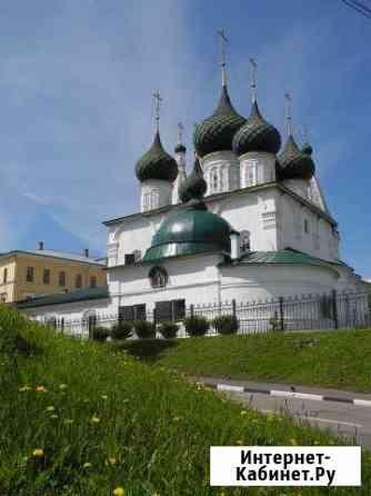 Пешеходная экскурсия по центру Ярославля Ярославль
