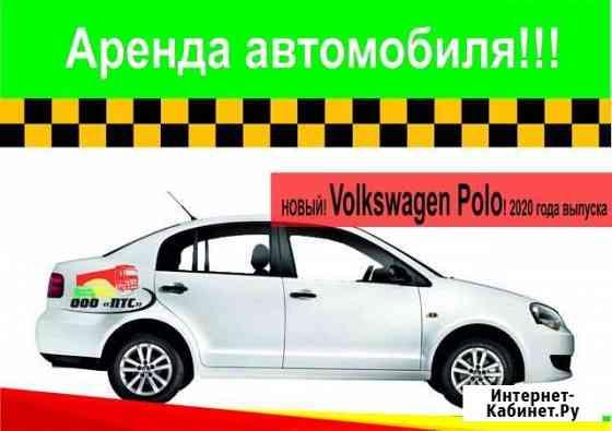 Новый Volkswagen Polo в аренду, для работы в такси Ижевск