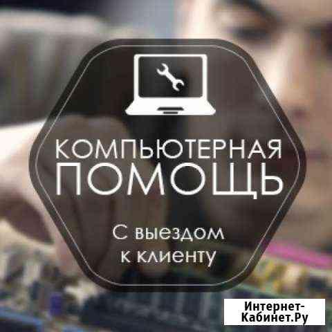 Настройка 1с онлайн касс. по Белгород