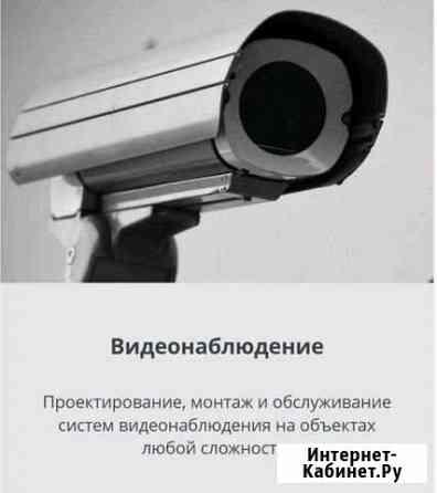 Видеонаблюдение Ижевск
