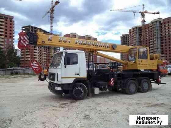 Аренда автокрана 31 метр, 32 тонны Белгород