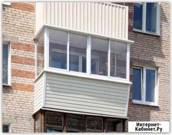 Остекление и отделка балконов и помещений Тула