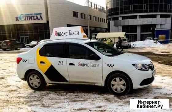 Подключение к Яндекс Такси Оренбург